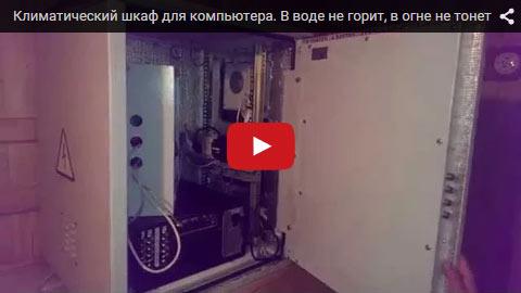 ukh-speclab-video.jpg